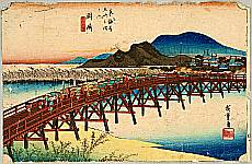 Hiroshige Ando 1797-1858 - 53 Stations of the Tokaido (Hoeido) - Okazaki