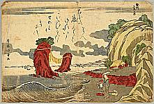 Hokuju Shotei 1763-1824 - View of Futamigaura