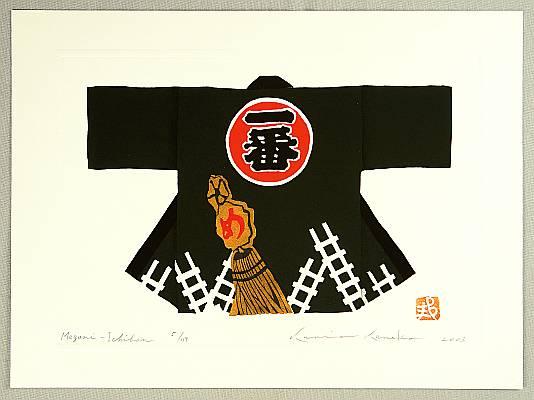 By Kunio Kaneko born 1949 - Firemen Coat - Megumi-Ichiban