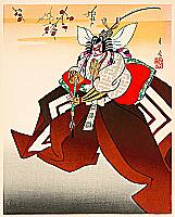 Gekko Ohashi 1895-? - Shibaraku - Kabuki Series I