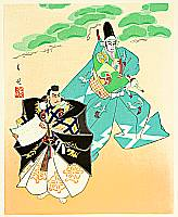Gekko Ohashi 1895-? - Kanjincho - Kabuki Series I