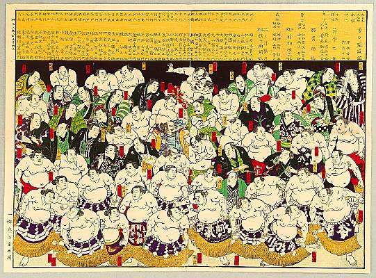 All Stars Sumo Wrestling - By Chikashige Morikawa active ca. 1869-82