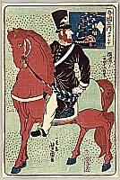 Russian on Horse - By Yoshimori Taguchi