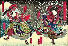 Shigehiro Shugansai active 1865-1878 - Thirty-six Views of Japan - Duel in Snow