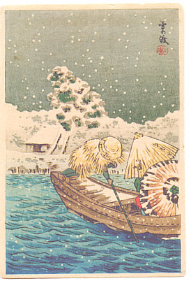 Hiroaki Takahashi 1871-1945 - Ferry in the Snow