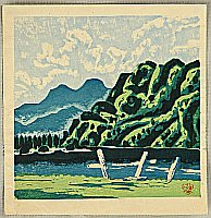 Masao Maeda 1904-1974 - Lake Kisaki
