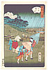 Hiroshige II Utagawa 1829-1869 - Toto Sanjurokkei