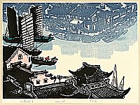 Huang Pimo born 1925 - Ten Views of Jiangnan - Water Canals