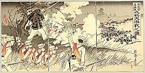 Akika Nakamura active ca. 1894 - Sino-Japanese War - Battle of Songhwan