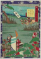 Yoshitsuya Koko 1822-1866 - Fifty-four Battle Stories of Hisago Army - Surrender