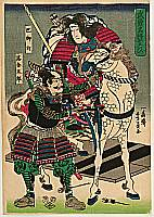 Yoshikazu Utagawa active ca.1850-70 - Female Warrior Tomoe