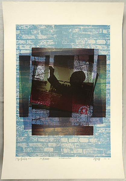 Mao Print by Chen Guangyong - Shadow Series - Mao