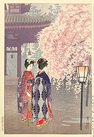 Shiro Kasamatsu 1898-1992 - Cherry Blossoms at Heian Jingu Shrine