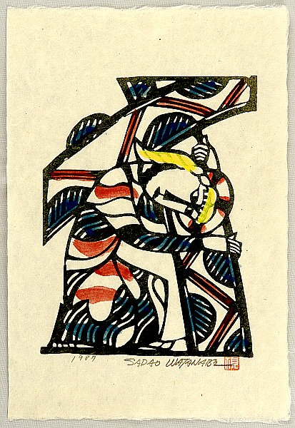 Sadao Watanabe 1913-1996 - Story of the Bible - Bear the Holy Cross