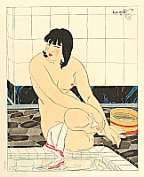 Ten Types of Female Nudes - At the Bath