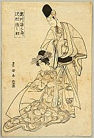 Toyokuni Utagawa 1769-1825 - Kabuki Actor and Onnagata - Kabuki