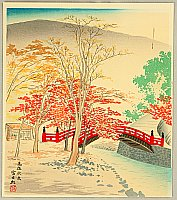 Tomikichiro Tokuriki 1902-1999 - Autumn in Mt. Takao - 15 Views of Kyoto