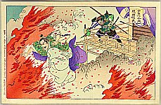 Chikanobu Toyohara 1838-1912 - Through Fire