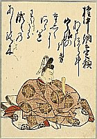 Shuncho Katsukawa active ca. 1780-1795 - One Hundred Poems by One Hundred Poets - Fujiwara Sadayori