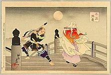 Chikanobu Toyohara 1838-1912 - The Tale of Heike - Benkei and Ushiwaka