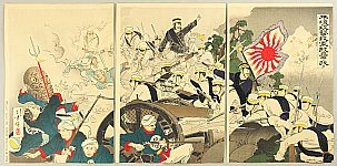 Toshikata Mizuno 1866-1908 - Advancing in Pyongyang - Sino-Japanese War