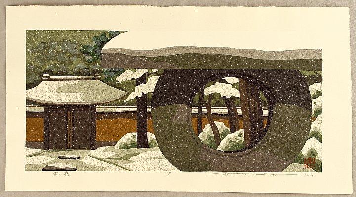 By Ido Masao - Kyoto Winter