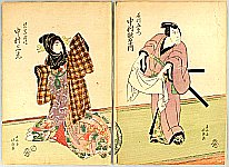 Hokushu Shunkosai fl. ca. 1810-1832 - Lovers - Kabuki