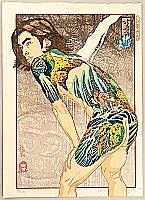 Edo Sumi Hyakushoku - Paul Binnie - born 1967