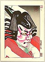 By Paul Binnie - Ichikawa Danjuro in Shibaraku