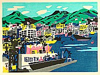 Hide Kawanishi 1894-1965 - Kobe Harbor