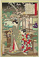 Chikanobu Toyohara 1838-1912 - A Brief Account of the Tokugawa Lineage - Tsunayoshi