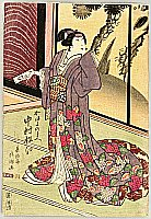 Hokushu Shunkosai fl. ca. 1810-1832 - Nakamura Matsue - Kabuki