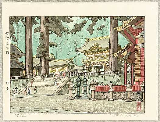 Nikko - By Toshi Yoshida 1911-1995