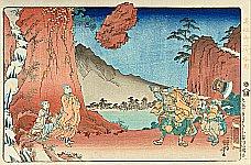 Koso Goichidai Ryaku Zu - Kuniyoshi Utagawa 1797-1861