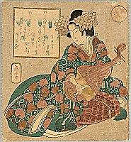 By Gakutei Yashima 1786-1868 - Benten - 7 Lucky Gods