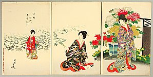 Chikanobu Toyohara 1838-1912 - Court Ladies in Tokugawa Era - Chrysanthemum Garden