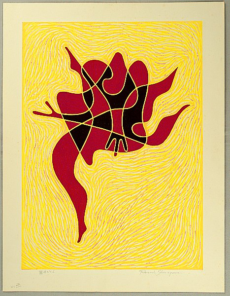 Takumi Shinagawa born 1908 - Dancing Music No.6