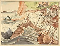Shiun Kondo active  in 1910-30s - Great Kanto Earthquake - Tsunami at Suji
