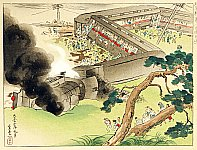 Shiun Kondo active  in 1910-30s - Great Kanto Earthquake - Train Wreck