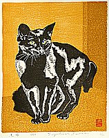 Toyohisa Inoue born 1914 - Black Cat