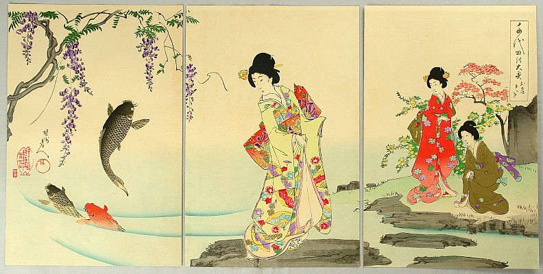 Chikanobu Toyohara 1838-1912 - Carp and Wisteria - Ladies of Chiyoda Palace