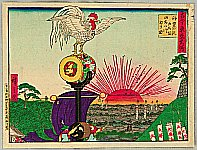 Hiroshige III Utagawa 1842-1894 - Kokon Tokyo Meisho - Kanda