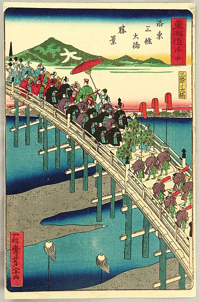 Yoshimune Utagawa 1817-80 - Rakuchu  - Tokaido Meisho no Uchi