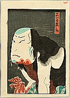 Unknown - Busuke - Kabuki Actor