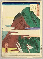 Hiroshige II Utagawa 1829-1869 - Sixty-eight Famous Views of Provinces - Hizen