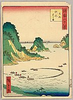 Hiroshige II Utagawa 1829-1869 - Sixty-eight Famous Views of Provinces - Hiyuuga
