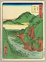 Hiroshige II Utagawa 1829-1869 - Sixty-eight Famous Views of Provinces - Bichu
