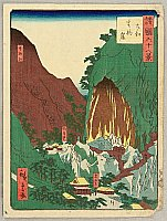 Hiroshige II Utagawa 1829-1869 - Sixty-eight Famous Views of Provinces - Yamato