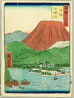 Hiroshige II Utagawa 1829-1869 - Sixty-eight Famous Views of Provinces - Iyo Province