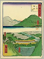 Hiroshige II Utagawa 1829-1869 - Sixty-eight Famous Views of Provinces - Mikawa